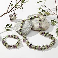 Набор 3 предмета серьги, колье, браслет 'МИКС камней' крошка через бусины (пренит, аметист)