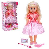 Интерактивная кукла 'Полина', рассказывает 4 стиха, поёт 2 песни В. Шаинского , 40 см