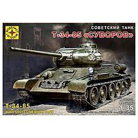 Сборная модель 'Советский танк Т-34-85 Суворов' (135)