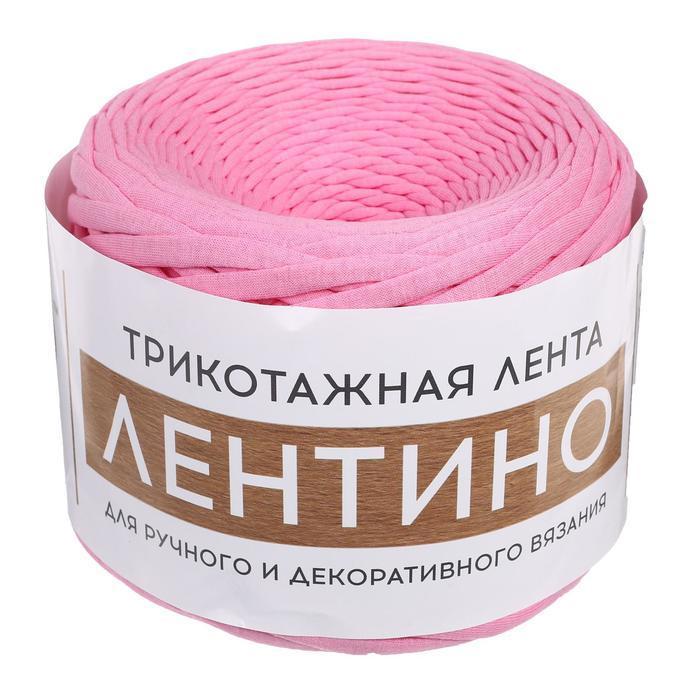 Трикотажная лента 'Лентино' лицевая 100м/320±15гр, 7-8 мм (розовый) - фото 2