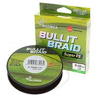 Леска плетёная Allvega Bullit Braid dark green 0,10, 92 м