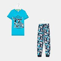Пижама для мальчика, цвет голубой, рост 122-128 см
