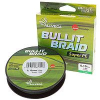 Леска плетёная Allvega Bullit Braid dark green 0,10, 135 м