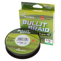 Леска плетёная Allvega Bullit Braid dark green 0,12, 135 м