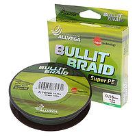 Леска плетёная Allvega Bullit Braid dark green 0,16, 135 м