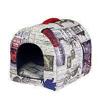 Домик-тоннель с ручкой, 35 х 28 х 28 см, мебельная ткань, микс расцветок