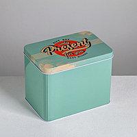 Подарочная банка Gift box, 16 х 11 х 12,5 см