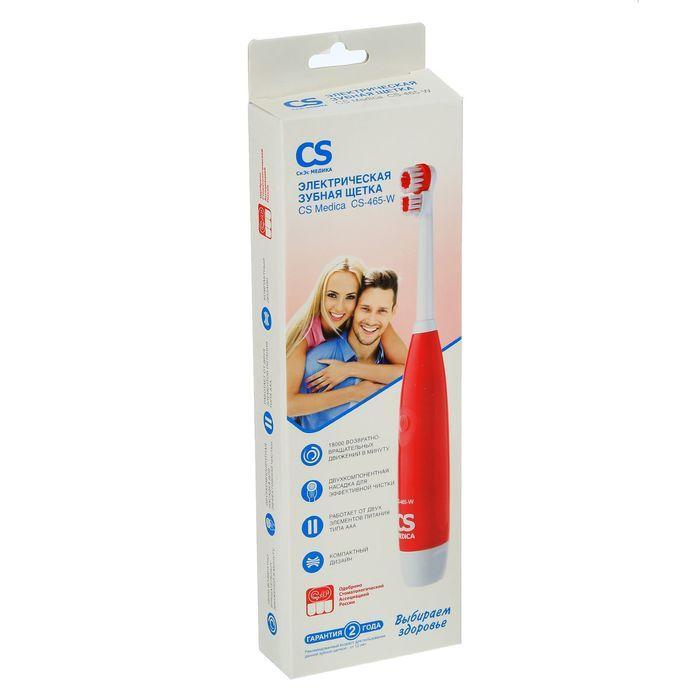 Электрическая зубная щётка CS Medica CS-465-W, звуковая, 18000 дв/мин, 1 насадка, красная - фото 5