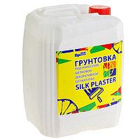 Грунт SILK PLASTER Акрилит-08 Адгезионная 5л
