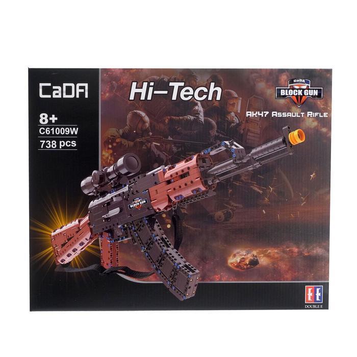 Конструктор модель оружия 'АК-47', 738 деталей - фото 2
