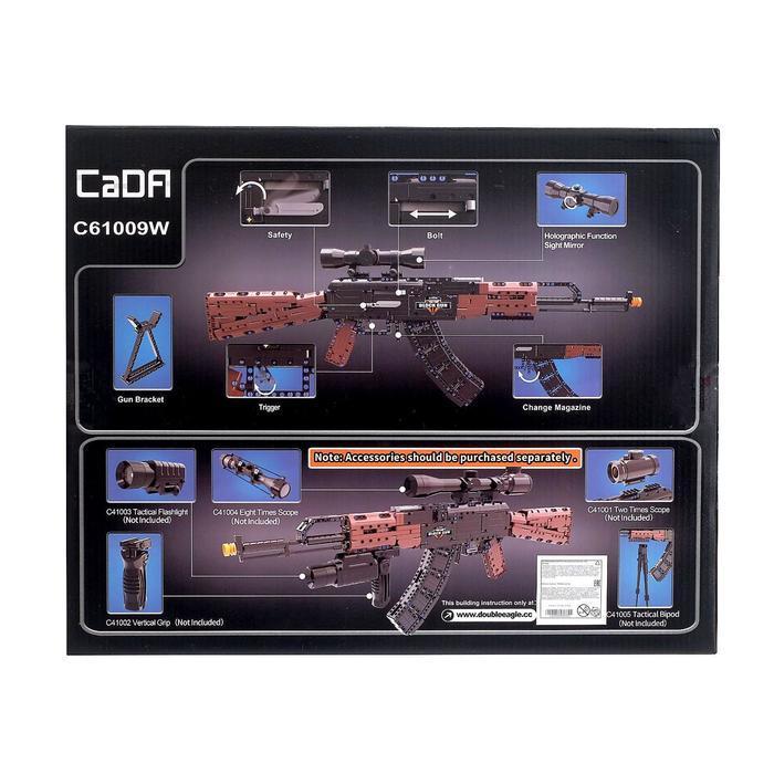 Конструктор модель оружия 'АК-47', 738 деталей - фото 3