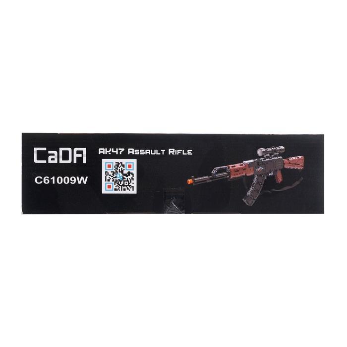 Конструктор модель оружия 'АК-47', 738 деталей - фото 6