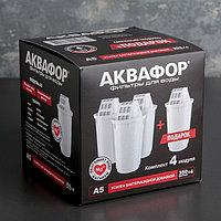 Картридж сменный 'аквафор а-5', 4 шт