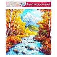 Алмазная мозаика без подрамника, частичное заполнение 'Осенний пейзаж' 40x50 см