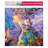 Алмазная мозаика без подрамника, частичное заполнение 'Красавица' 40x50 см