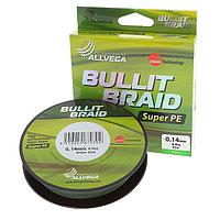 Леска плетёная Allvega Bullit Braid dark green 0,14, 92 м