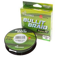 Леска плетёная Allvega Bullit Braid dark green 0,16, 92 м