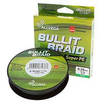Леска плетёная Allvega Bullit Braid dark green 0,20, 92 м