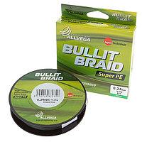 Леска плетёная Allvega Bullit Braid dark green 0,24, 92 м