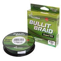 Леска плетёная Allvega Bullit Braid dark green 0,08, 92 м