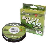 Леска плетёная Allvega Bullit Braid dark green 0,26, 92 м