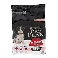 Сухой корм PRO PLAN для щенков с чувствительной кожей, лосось, 3 кг