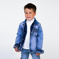 Куртка для мальчика, цвет синий, рост 122 см
