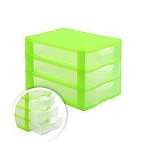 Файл-кабинет (бокс универсальный) 3-секционный СТАММ, лотки прозрачные, зеленый