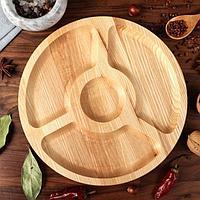 Тарелка-доска для закусок и нарезки 'Паб', d-25 см, массив ясеня