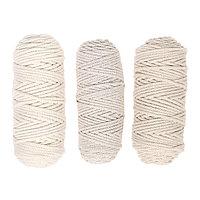 Шнур для вязания 3мм 100 хлопок, 50м/85гр, набор 3шт (Комплект 13)