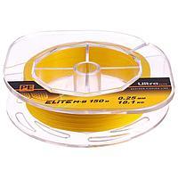 Леска плетёная Aqua Pe Ultra Elite M-8 Yellow, d0,25 мм, 150 м, нагрузка 18,1 кг