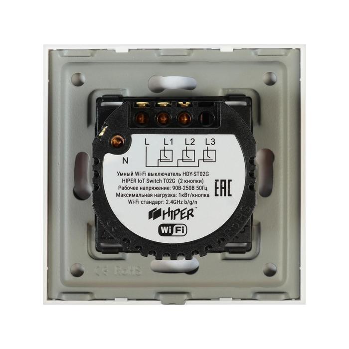 Умный встраиваемый выключатель HIPER, Wi-Fi, 240 В, сенсорный, на 2 линии - фото 2