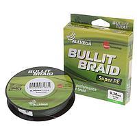 Леска плетёная Allvega Bullit Braid dark green 0,30, 92 м