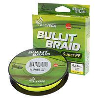 Леска плетёная Allvega Bullit Braid hi-vis yellow 0,18, 92 м