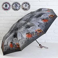 Зонт автоматический 'Город', в подарочной упаковке, 3 сложения, 9 спиц, R 51 см, цвет МИКС