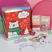 Набор в подарочной коробке 'Зима Время волшебства', 16 х 6,7 х 20 см