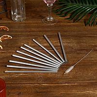 Трубочки для коктейля 10 шт 20х9х0,5 см алюминий