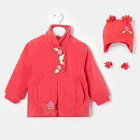 Комплект для девочки (платье, шапочка), цвет коралловый, рост 92 см
