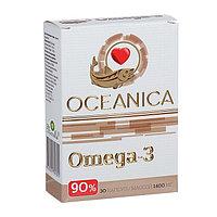 Пищевая добавка 'Океаника Омега-3 - 90', для сердца, 30 капсул по 1400 мг