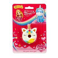 Набор детской декоративной косметики 'Пончик для принцессы'