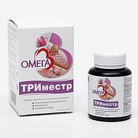 Капсулы Омега-3 'Триместр' для беременных и кормящих, 120 шт. по 0.5 г