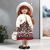 Кукла коллекционная керамика 'Наташа в платье в цветочек и белом пиджаке' 40 см
