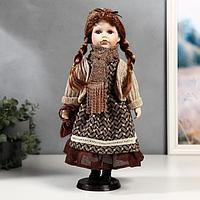 Кукла коллекционная керамика 'Нина в коричневом платье и бежевом свитере' 40 см