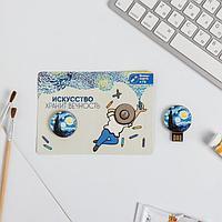 Флеш-карта на открытке 'Искусство хранит вечность', 4 ГБ
