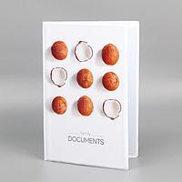 Папка для документов 'Docs', 12 файлов, 4 комплекта, А4