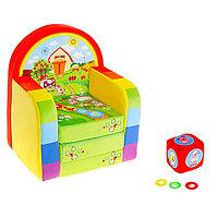 Мягкая игрушка 'Кресло-кровать Ферма' с игральным кубиком