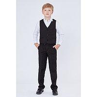 Школьный жилет для мальчика, чёрный, рост 134 (34/S)