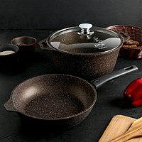 Набор кухонной посуды 8 'Мраморная', антипригарное покрытие, кофейный мрамор