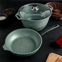 Набор кухонной посуды 9 'Мраморная', антипригарное покрытие, фисташковый мрамор