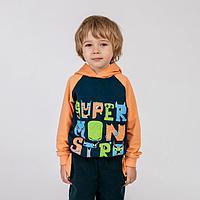 Толстовка для мальчика, цвет оранжевый, рост 116-122 см (40)